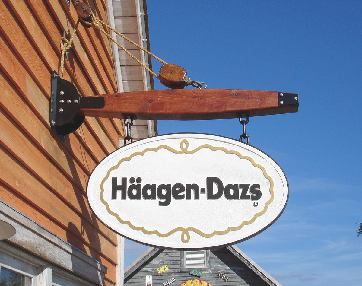 Village-Haagen-Dazs-1200x